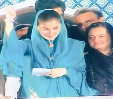 People have dismissed the decision of Nawaz Sharif's disqualification : Maryam Nawaz