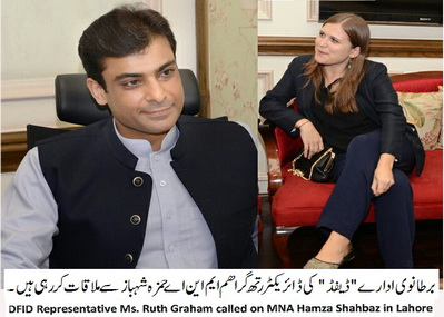 DFID' UK Representative Ruth Graham calls on Hamza Shahbaz