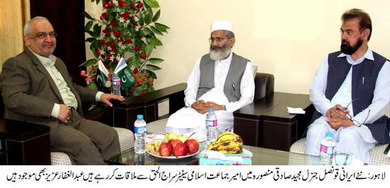 Iranian Consul General Majid Sadeghi visits Mansoora