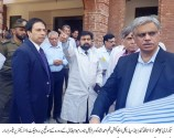 Surgical Tower would be made functional by December 2017 : Najam Ahmad Shah