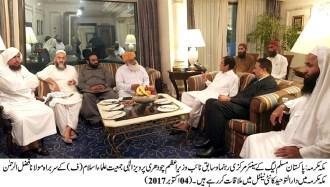 Molana Fazal ur Rehman and Ch Pervaiz Elahi holds meeting in Makkah