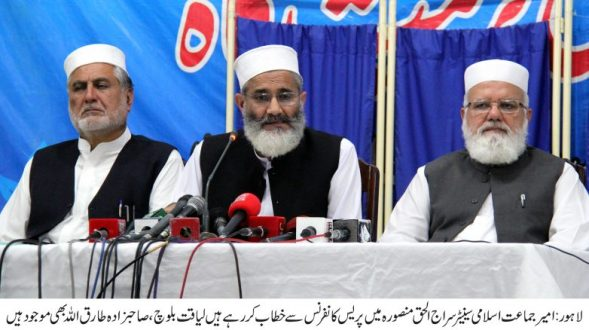 Horse trading in the elections damaged Senate : Sirajul Haq