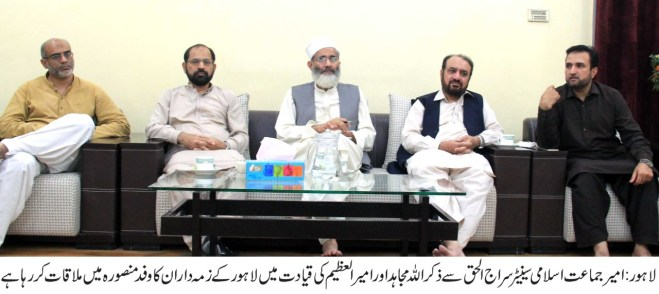 Government would be responsible for any political mishap : Siraj ul Haq