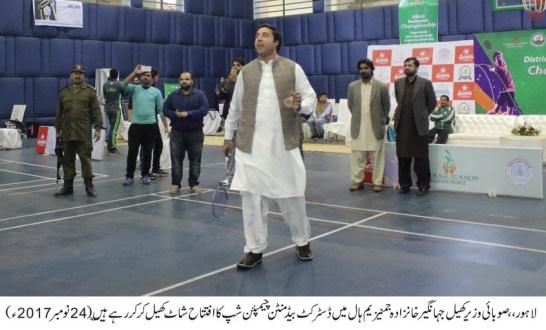 Minister Sports kicks off District Badminton Championship