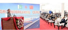 Gwadar to emerge on world map as major trade hub: PM