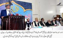 Siraj ul Haq gives reception to elders from tribal areas
