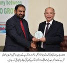 College of Earth & Environmental sciences signs MoU with DARCO group