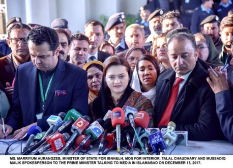 There could not be two different scales in law: Maryam Aurangzeb