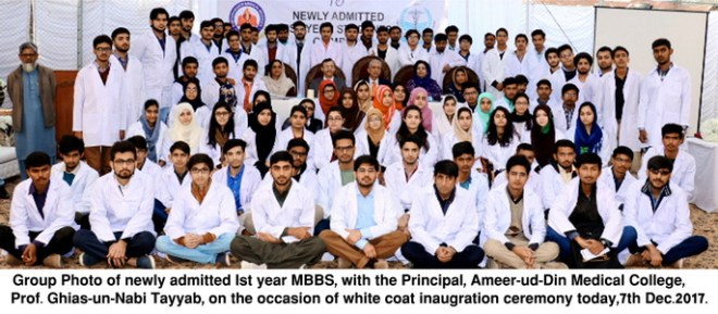 Orientation Ceremony held at Ameer Uddin Medical College