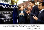 Jahangir Khanzada inaugurates International swimming complex at Nishter Park