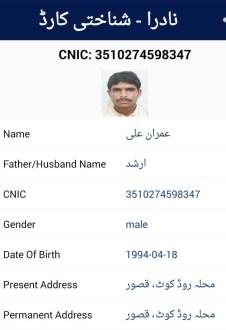 JIT arrest main accused in Zainab murder case
