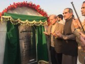 Shahbaz Sharif again announces to construct Bab-e-Pakistan