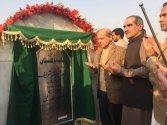 Shahbaz Sharif again announces to construct Bab-e-Pakistan