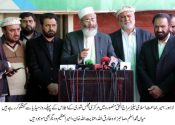 PML-N government is a complete failure on all fronts : Siraj ul Haq