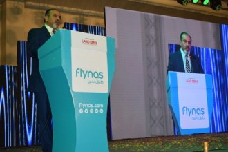 Future of Airline Industry is rapidly changing : Ch  Arfan