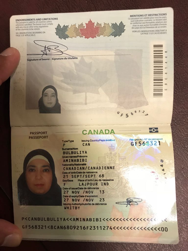 A Canadian Lady deported from Lahore on having fake visa