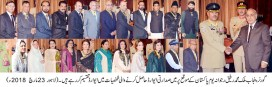 Governor Punjab gives Civil Awards to 27 Personalities