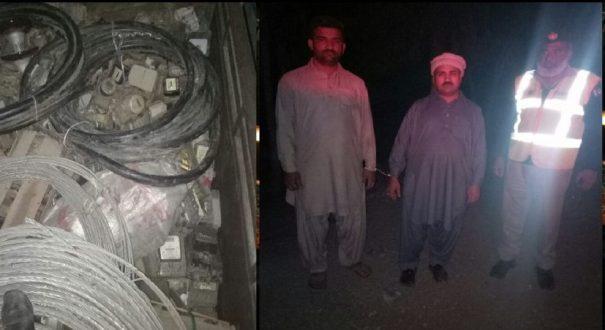 Motorway Police arrested two criminals carrying stolen wire of WAPDA