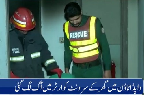 Four members of a family burnt alive in Wapda Town