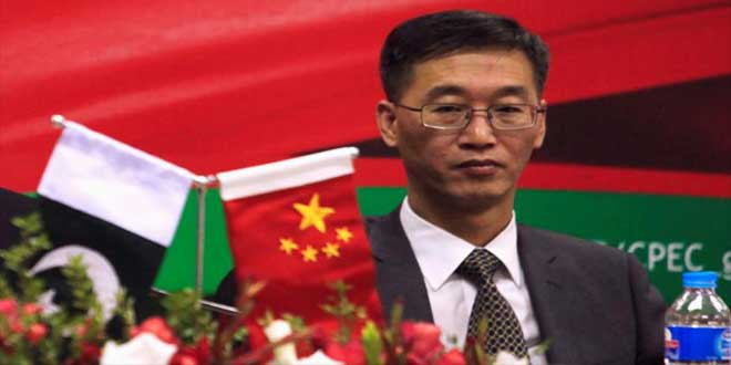 China cannot afford to lose Pakistan : Chinese Ambassador Yao Jing