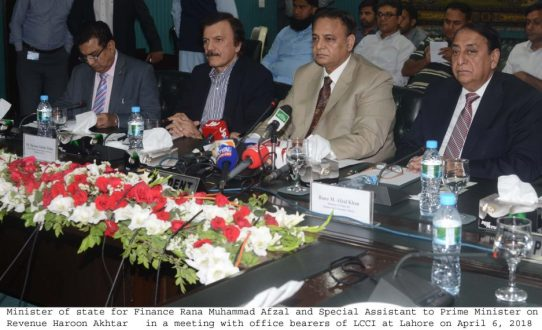 Tax Amnesty Scheme to help expand tax net : Haroon Akhtar