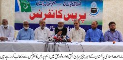 Caretaker Prime Minister must be impartial : Sirajul Haq