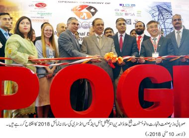 International Exhibition for the Gas and Oil Energy Industry kicks off in Lahore