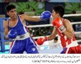 Lahore,Faisalabad dominate the 2nd day of Punjab Open Boxing Championship