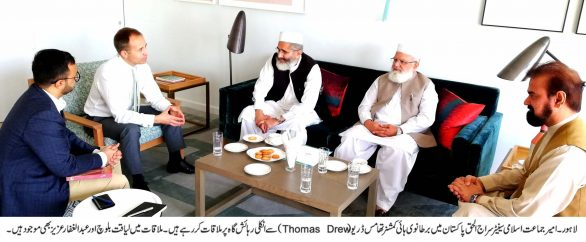 Sirajul Haq called on the British High Commissioner Thomas Drew