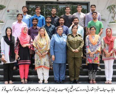 A delegation of COMSATS visit to PSCA