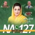 Maryam Nawaz to contest from NA – 127