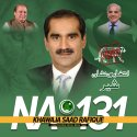 Kh Saad Rafiq to face Imran Khan in NA-131