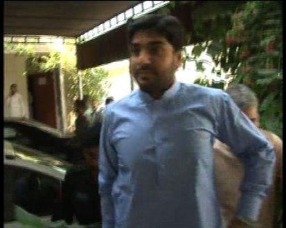 NAB court declared Imran Ali an absconder