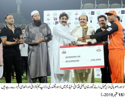 PSB is committed to provide all facilities to youngsters : Rai Taimoor Khan Bhatti