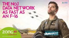 "Zong 4G distinguished as the ""F-16 of Pakistan"" due to its fastest speed"