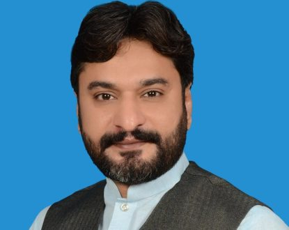 Mian Mehmood Rasheed's former PRO appointed Vice Chairman PHA