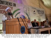 Islam gives message of peace, love, protection: Minister Noor ul Haq