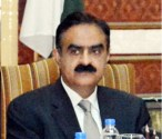 PMS under-training Officers met Secretary Home Punjab Cap (R) Hazeel Asghar