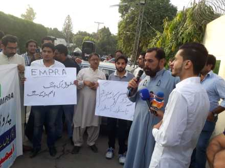 Media workers protest outside ARY Office
