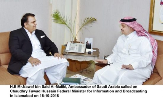 Ambassadors of UAE , Saudi and China called on information minister