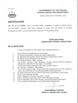 All schools in Lahore will remain closed today