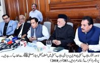 First time Mehfil-e-Milad held in Punjab Assembly