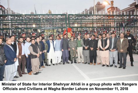 Shehryar Khan Afridi witness the flag-lowering ceremony at Wagah