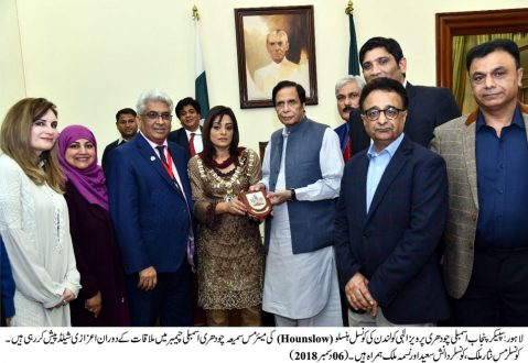 London Borough of Hounslow Mayor Ms. Samia Chaudhry called on Speaker Punjab Assembly