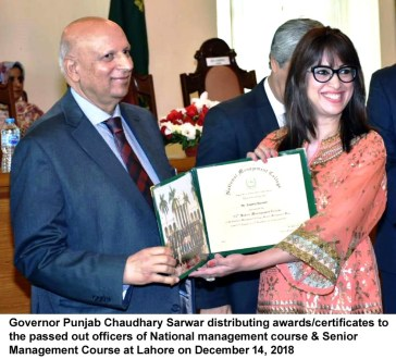 Good governance with strong institutions to uplift masses: Governor Ch  Sarwar