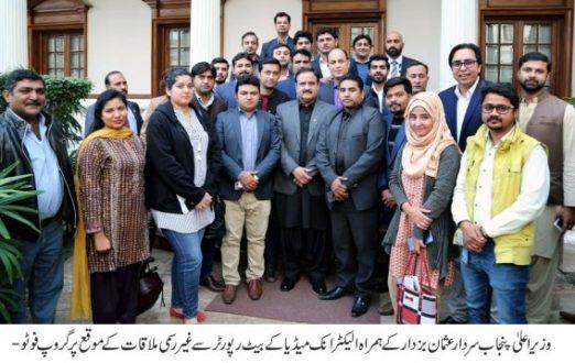 CM Usman Buzdar meet beat reporters