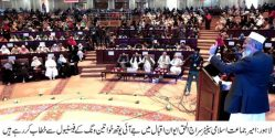 Sirajul Haq demands the establishment of an international women university