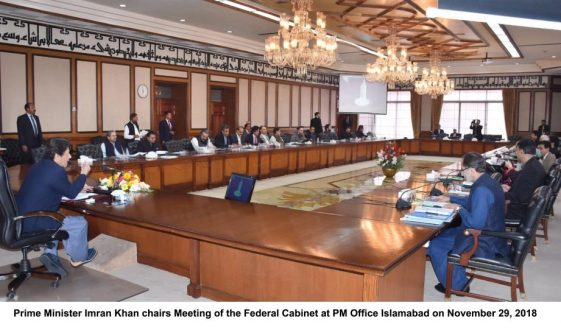 PM Imran Khan express satisfaction on the performance of cabinet