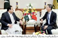 Chinese Ambassador called on Punjab Chief Minister Usman Buzdar