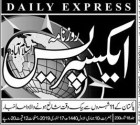 Daily Express Islamabad to be shut down
